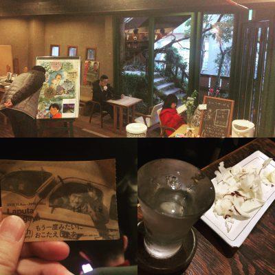アタランタ号→道草映画館