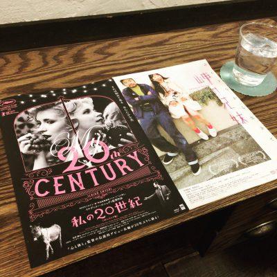 週間映画鑑賞記4/1-4/8
