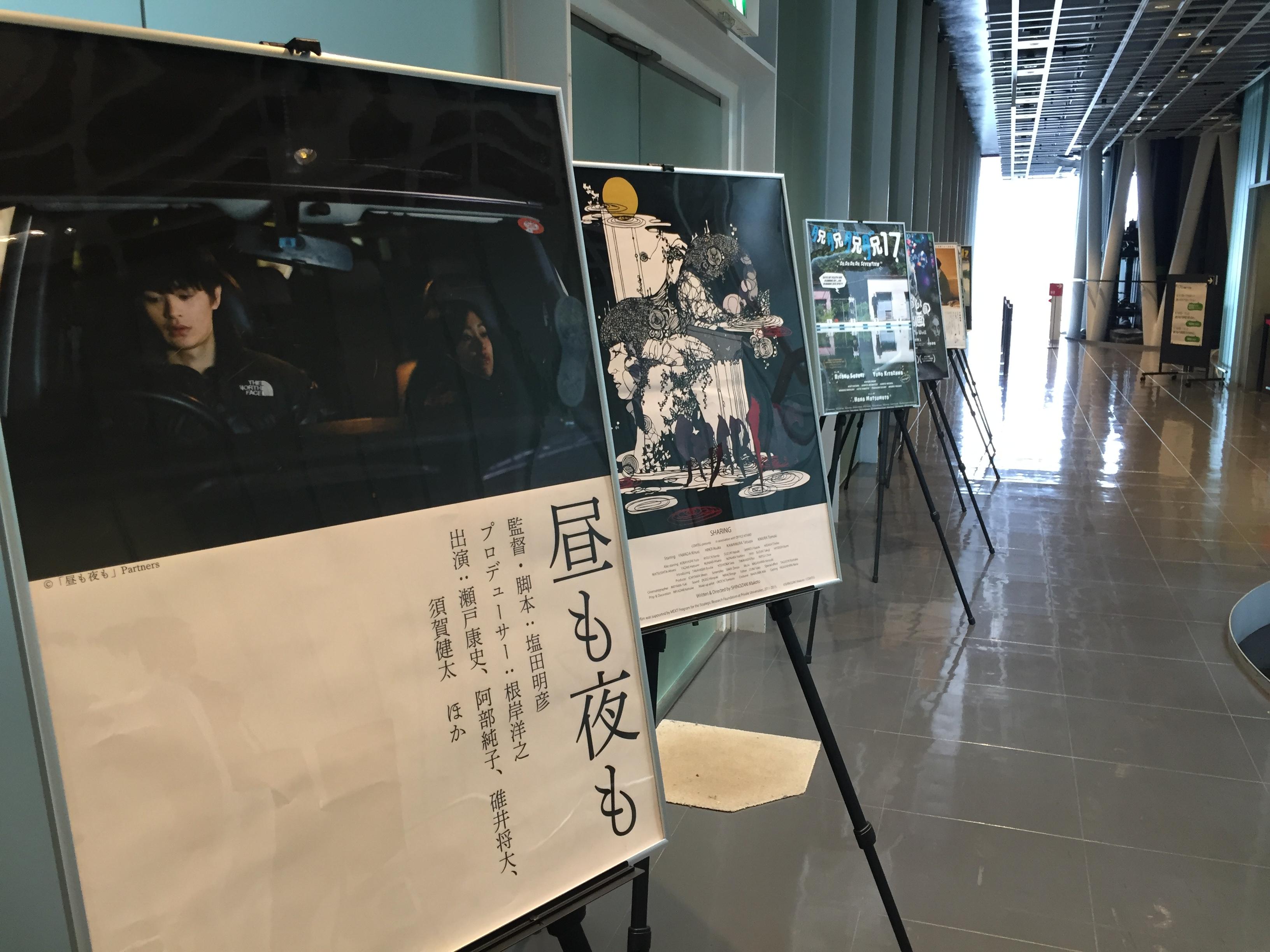 9月17日開催【開催終了】「みんなで仙台短編映画祭に参加しよう!そして語らおう!」第13回シネマワークショップ