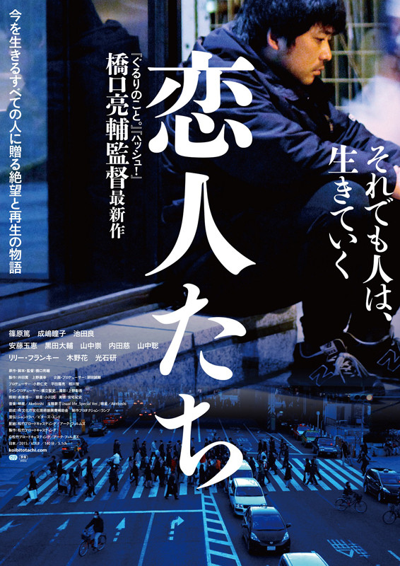 「昭和モダ子」が選ぶ『2015年劇場公開作ベスト10』